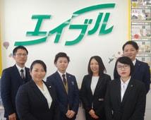 株式会社オーリック不動産エイブルネットワーク薩摩川内店