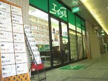 エイブルネットワーク姫路駅前店