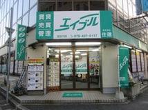 株式会社住建エイブルネットワーク加古川店