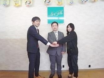 エイブルネットワーク岐阜羽島店のスタッフ写真