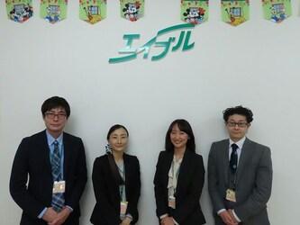 エイブルネットワーク菊陽バイパス店のスタッフ写真