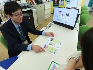 エイブルネットワーク菊陽バイパス店の接客写真