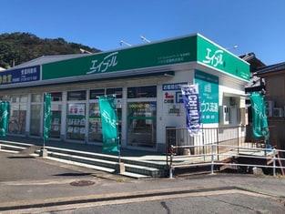 エイブルネットワーク東長崎店の外観写真
