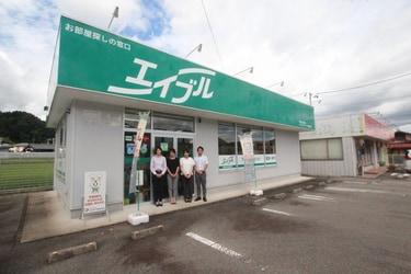 エイブルネットワーク飛騨高山店のスタッフ写真