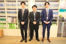 BRUNO不動産株式会社エイブルネットワーク岡山中央店
