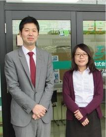 株式会社サイトワンエイブルネットワーク新潟亀田店