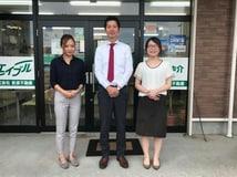 株式会社岩波不動産エイブルネットワーク新潟亀田店