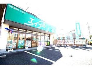 エイブルネットワーク岡山南店の外観写真