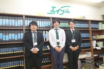 BRUNO不動産株式会社エイブルネットワーク岡山南店