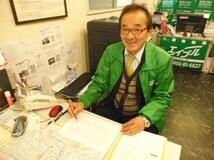 株式会社住まいる館エイブルネットワーク東松山店