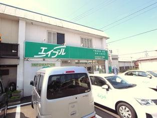 エイブルネットワーク瑞穂店の外観写真