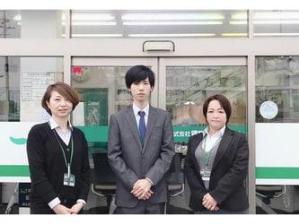 エイブルネットワーク瑞穂店のスタッフ写真