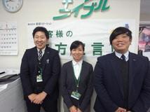 株式会社賃貸ステーションエイブルネットワーク岐阜北店