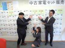 エイブルネットワーク岐阜北店