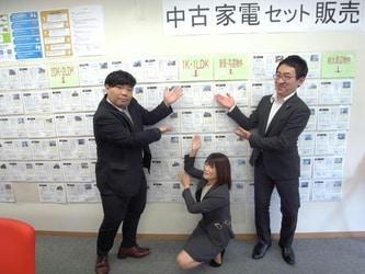 エイブルネットワーク岐阜北店のスタッフ写真