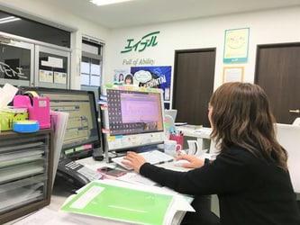 エイブルネットワーク市原姉崎店のスタッフ写真