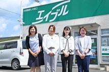 エイブルネットワーク市原姉崎店