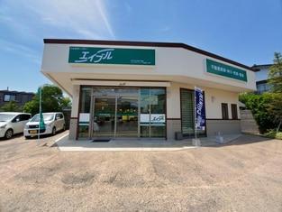 エイブルネットワーク徳島八万店の外観写真