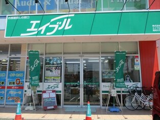 店舗写真1