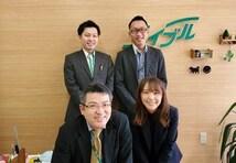 エイブルネットワーク栄町店