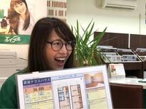 エイブルネットワーク掛川駅前店