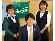 株式会社SSY総合商事エイブルネットワーク三河蒲郡本店
