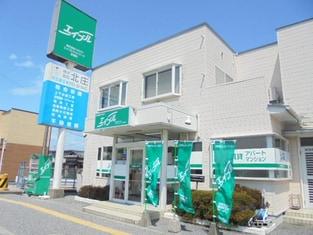 エイブルネットワーク南彦根店の外観写真