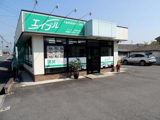 エイブルネットワーク伊賀上野店の外観写真