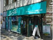 エイブルネットワーク前橋中央店