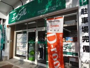 エイブルネットワーク大津店の内観写真
