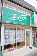 エイブルネットワーク関大前店の外観写真