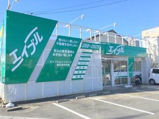 エイブルネットワーク四日市中央店の外観写真