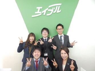 エイブルネットワーク四日市中央店のスタッフ写真