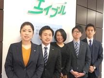 株式会社賃貸メイトエイブルネットワーク松阪店