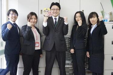 エイブルネットワーク伊勢店のスタッフ写真