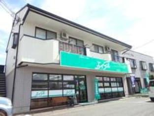 エイブルネットワーク長野店の外観写真