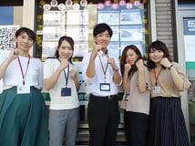 株式会社賃貸メイトエイブルネットワーク伊勢中川店