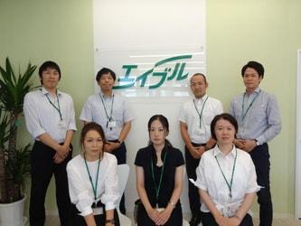 エイブルネットワーク上田店のスタッフ写真