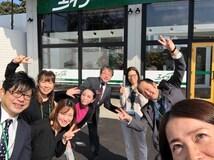 エイブルネットワーク飯田店
