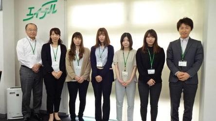 エイブルネットワーク南長野店のスタッフ写真