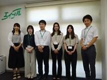 エイブルネットワーク南長野店