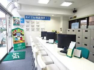 エイブルネットワーク長野駅前店の内観写真