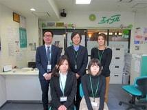 株式会社センデンエイブルネットワーク長野駅前店