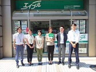 エイブルネットワーク長野駅前店のスタッフ写真