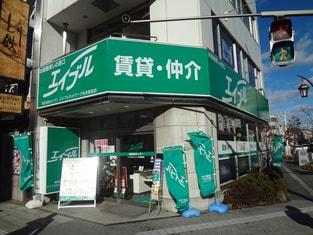 エイブルネットワーク松本駅前店の外観写真