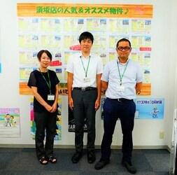 エイブルネットワーク須坂店のスタッフ写真