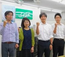エイブルネットワーク塩尻広丘店