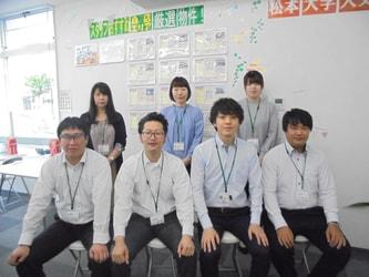 エイブルネットワーク松本インター店のスタッフ写真