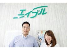 株式会社エム・ジェイホームエイブルネットワーク長浜本店