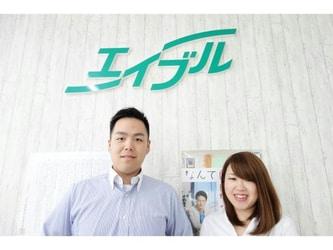 エイブルネットワーク長浜本店のスタッフ写真